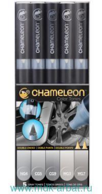 Маркеры «Chameleon. Gray Tones», 5цв., серые тона (двусторонние). Арт.CT0509UK (ТМ Chameleon)
