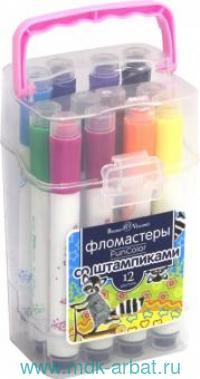 Фломастеры 12 цветов «Funсolor» со штампиками, пластиковый пенал : Арт.32-0038 (ТМ Bruno Visconti)