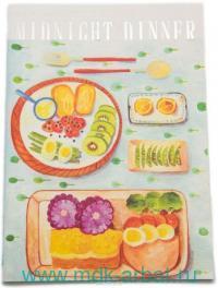 Тетрадь В5 38 листов, линейка «Midnight dinner» голубая : Арт.0101435 (ТМ Ёж Стайл)