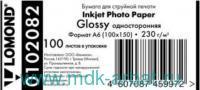 Фотобумага А6 230г/м2 500 листов глянцевая, односторонняя : Арт.0102082 (ТМ Lomond)