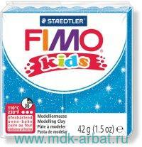 Глина полимерная 42г «Fimo Kids», блестящий синий : арт.8030-312 (ТМ Fimo)