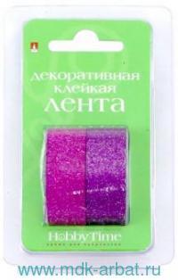 Лента декоративная самоклеящаяся «Фиолетово-малиновый блеск» : размер 15ммх5м, 2 штуки в блистере : арт.2-439/09 (ТМ «Hobby Time»)