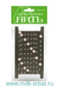 Нить декоративная 2м«Жемчужинки»роз. Арт.2-767/04