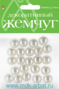 Бусины 12мм «Жемчуг» блистер : артикул 2-370/04 (ТМ Альт)