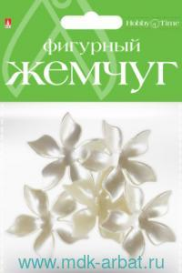 Бусины фигурные под жемчуг 43мм «Цветочки» блистер : артикул 2-372/10 (ТМ Альт)