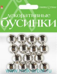 Бусины 16мм «Серебро» блистер : артикул 2-371/12 (ТМ Альт)