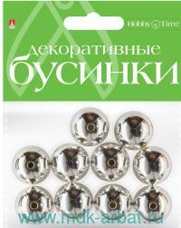 Бусины 20мм «Серебро» блистер : артикул 2-371/14 (ТМ Альт)