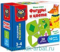 Игра-мини настольная «Фигуры и цвета» : Арт.VT5111-04 (ТМ «Vladi Toys»)