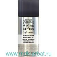 Лак художественный «Professional Gloss Varnish», аэрозоль для масла и акрила, глянцевый 150мл. : Арт.WN3034982 (ТМ Winsor & Newton)