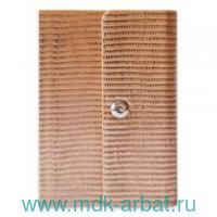 Ежедневник недатированный А5«Фактура»бронзовый : арт. 47628 (ТМ Феникс +)