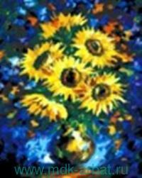 Живопись на картоне 30х40 «Ночные подсолнухи» : артикул 3078-CS (ТМ Белоснежка)