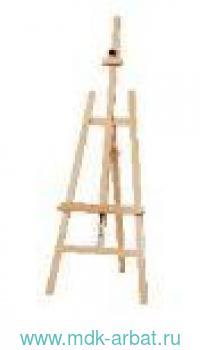 Мольберт «Лира» классический деревянный бук : Арт.111011/МЛ-11 (ТМ Malevich)
