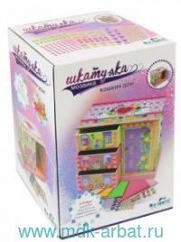 Набор «Мозаика-шкатулка. Кошкин дом» : Арт.04074 (ТМ Origami)