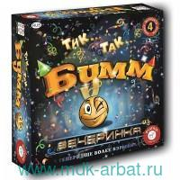 Игра настольная «Тик-так-бумм! Вечеринка» : арт.785290 (ТМ PIATNIK)