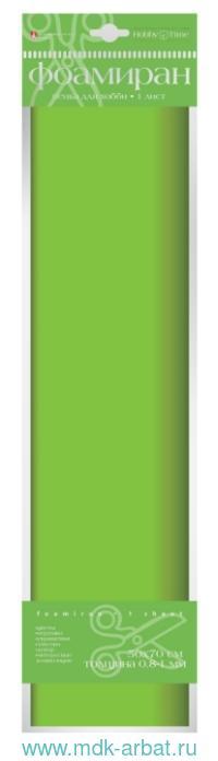 Фоамиран 50х70см салатовый блистер Арт.2-146/14
