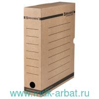 Короб архивный 75мм н/700л.с клап. Арт.126509