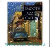 Тетрадь 48л.кл.«Jazz Cafe»скрепка Арт.7-48-828