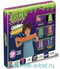 Набор 300г «Лаборатория»для мальчиков : Артикул SS300-2 (ТМ Slime)