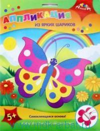 Аппликация из шариков «Бабочка» : Арт.С3307-01 (ТМ Апплика)