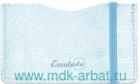 Чехол для пластиковых карт : размер 65х108мм, материал - кожезаменитель, цвет - голубой : арт. 48389 (ТМ «Escalada»)