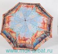 Зонт женский «Zest» 3 сложения : механизм раскрытия - автоматический : арт. 83725-ZS006A (ТМ «Zest»)