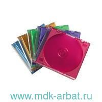 Коробка для CD/DVD прозрачная цветная в ассортименте : Арт.H-51166/825820 (ТМ Hama)