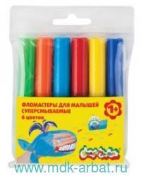 Фломастеры 6 цветов «1+» суперсмываемые : Арт.ФСКМ06 (ТМ Каляка-Маляка)