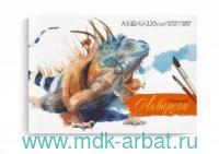 Планшет для акварели А3 «Игуана» : арт.49798 (ТМ Феникс+)