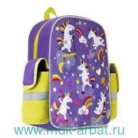 Рюкзак детский 27.5х22х9см «Единорожки и радуга» : Арт.49622 (ТМ Феникс+)