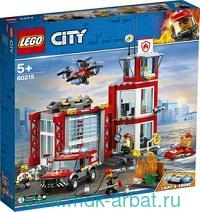 Конструктор «City. Пожарное депо» : Арт.60215 (ТМ Lego)