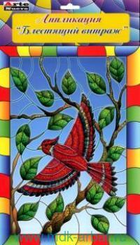 Аппликация «Блестящий витраж. Птица» : Арт.DT-1040-4V (ТМ Arte Nuevo)