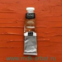 Краска масляная художественая 46мл «Tician» сиена жженая : арт.831490 (ТМ Malevich)
