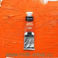 Краска масляная 46мл.«Tician» оранжевая : арт.831115 (ТМ Malevich)