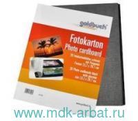 Вкладыш в фотоальбом 20 листов черный : арт.83006 (ТМ Goldbuch)