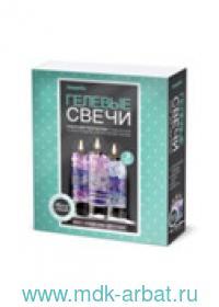 Свечи гелевые №3 : Арт.274032 (ТМ Josephin)