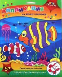 Аппликация из шариков«Яркие рыбки» : артикул С3307-03 (ТМ Апплика)
