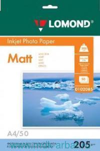 Фотобумага А4 205г/м2 50 листов матовая, односторонняя : Арт.0102085 (ТМ Lomond)