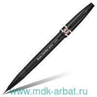 Браш пен «Brash Sing Pen Artist» коричневый : арт.SESF30C-E (ТМ PENTEL)