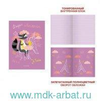 Тетрадь : формат А4, 48 листов в линейку «Кошка» на скрепке, сиреневая : арт.ТЛМ4484644 (ТМ Эксмо)