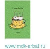 Тетрадь А4 48л. линейка «Милашки в чашке» зеленая : арт.ТЛМ4484637 (ТМ Канц-Эксмо)