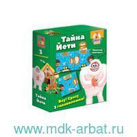 Игра настольная «Тайна Йети» : Арт.VT8055-02 (ТМ «Vladi Toys»)