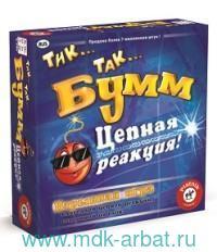 Игра настольная «Тик Так Бумм цепная реакция» : Арт.795299 (ТМ «PIATNIK»)