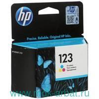 Картридж №123 цветной для HP DeskJet 2130 : Арт.F6V16AE/327624 (ТМ HP)
