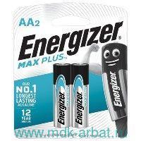 Батарейки АА «Energizer max plus» 2шт. блистер : Арт.AA-LR6 (ТМ Energizer)