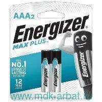 Батарейки ААА «Energizer max plus» 2шт. блистер : Арт.AAA-LR03 (ТМ Energizer)