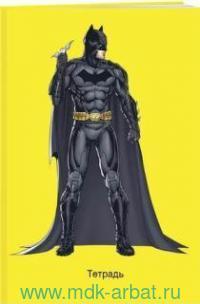 Тетрадь 48 листов клетка «Бэтмен» желтый скрепка (ТМ Эксмо)
