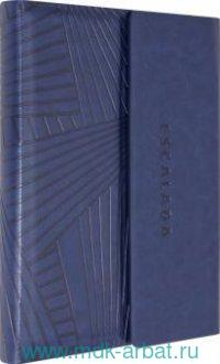 Ежедневник-органайзер недатированный А5 96л. синий : арт.50435 (ТМ Escalada)
