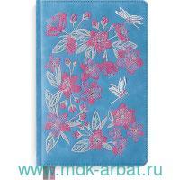 Ежедневник недатированный А5 160листов «Цветы» голубой : арт.50384 (ТМ Escalada)
