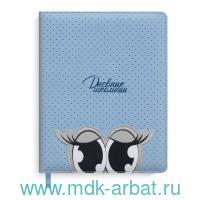 Дневник школьный, универсальный А5+ 48л.«Глаза» кож/зам, голубой : Арт.48591 (ТМ Феникс+)