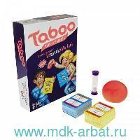 Игра настольная «Табу. Дети против родителей» : Арт.Е4941121 (ТМ HASBRO)